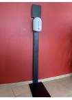 Метална стойка за сензорен дозатор за дезинфектант 520